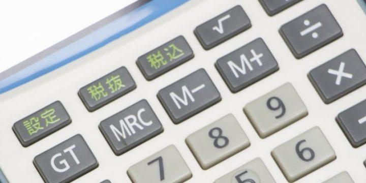 事業継続力強化計画の認定に必要な費用について