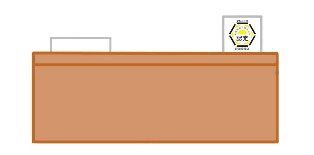 事業継続力強化計画の認定ロゴはオフィスの受付カウンターや入口など社内外に掲示してPRに活用できます