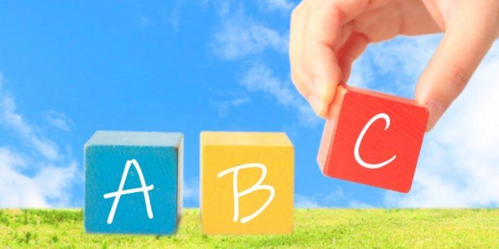 事業継続力強化計画の策定方法には、セミナーへの参加・専門家からの指導・自社で策定の3つがある